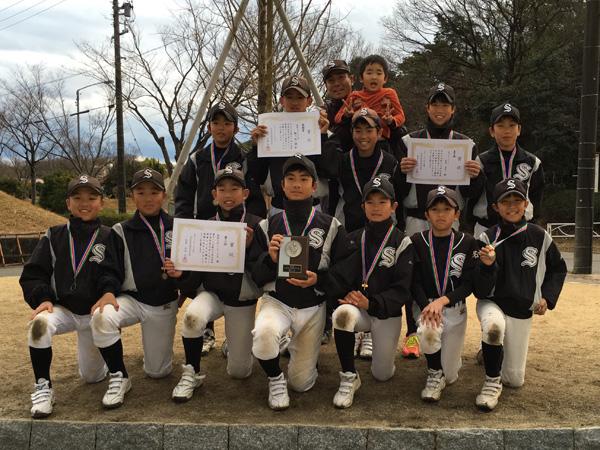 2016年2月 【Aチーム】 山本杯第3位