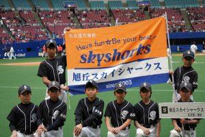 2014年5月 世界の山ちゃん旗 開会式(Aチーム)