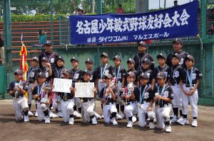 2014年7月 【Bチーム】友好会赤松フレンドリーカップ優勝