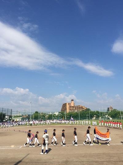 9月 東海団地秋季大会開会式