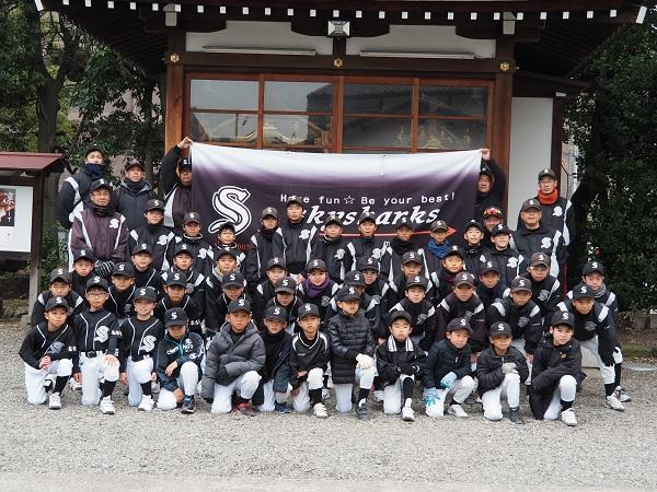 片山八幡神社参拝 絵馬にチームの必勝を祈願 2019.1.12