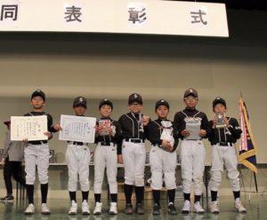 愛名合同表彰式 Bチーム 愛名新人大会 第3位!!