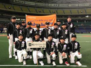 ろうきん杯 開会式(Aチーム)[2019.3.17]